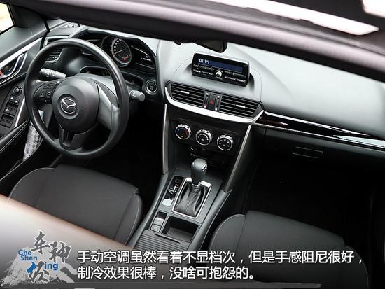 车神·经 低配的CX-4开着像一台马自达么?
