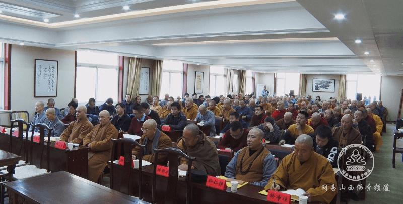 2017年忻州市佛教界代表人士培训班在五台山开课