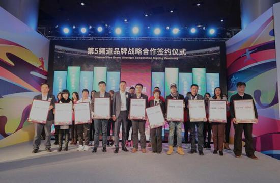 第5频道推动5.5亿大众体育运动品牌战略发布滨江道保龄球图片