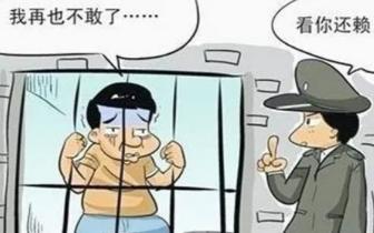 """为躲避执行 陕州区一""""老赖""""竟想出这招"""