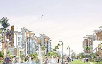 地产新时代属于专注人民安居宜居的企业