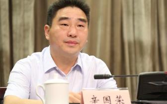巴南书记辛国荣:部署新形势下党的督促检查工作