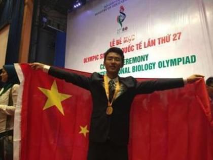 成都学霸获国际生物奥赛金牌