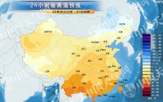 2月28日长治天气预报 白天雨夹雪