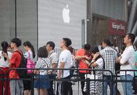 外媒:iPhone X在华起价比美贵300美元 能大卖吗?
