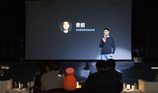 蓝港科技发布小青AI音箱 搭载百度DuerOS主打音质