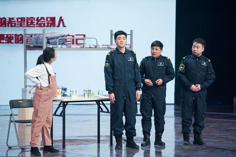 2018山东卫视狗年春晚今晚开播 笑星云集