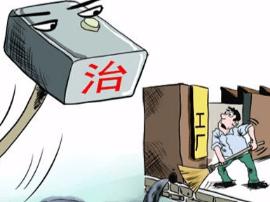 江西晨鸣纸业再陷环评危机 律师:不应事后弥补