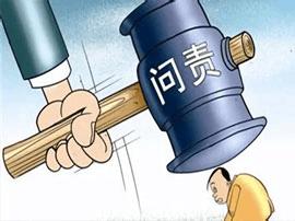 山东通报房地产违规案例 沂源君悦溪园开发商被罚