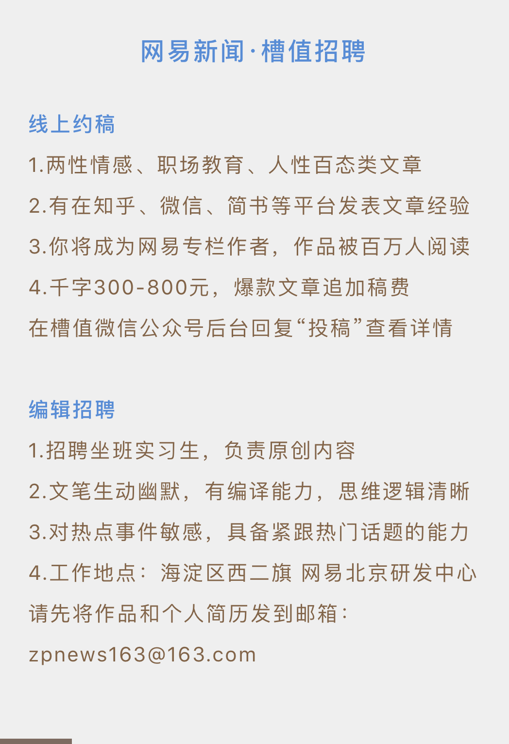 国外早已叫停的运动,中国学生还在狂做