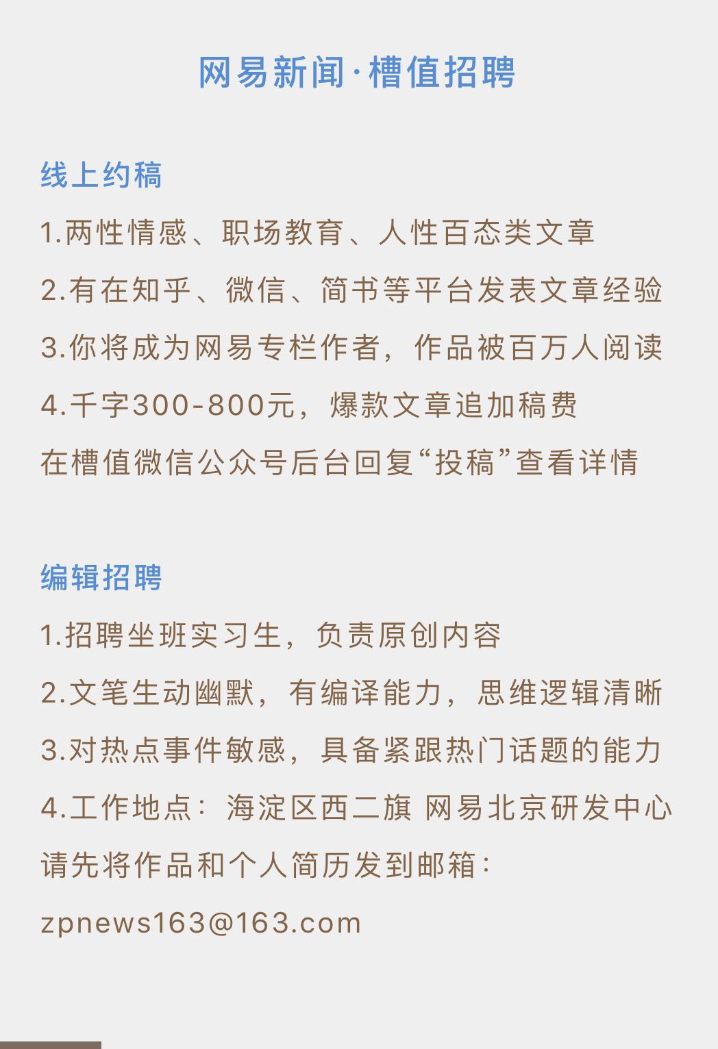 中国女孩在海外排队等待判刑,这些骗局你必须懂