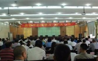 丰都县长罗成:坚持反腐败无禁区全覆盖零容忍