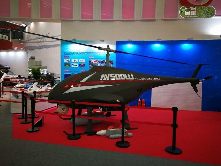中国无人直升机与国外差距在哪?看权威专家解读