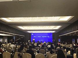 2017年唐山旅游(郑州)推介会成功召开