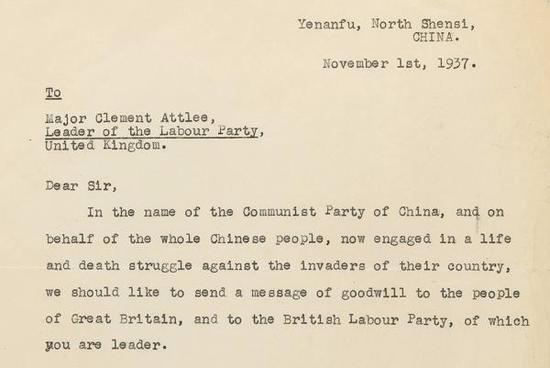 英媒:毛泽东英文信件在伦敦拍出90万美元
