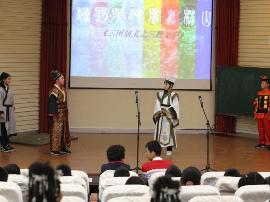 小学生形式丰富诵读经典唱响新时代