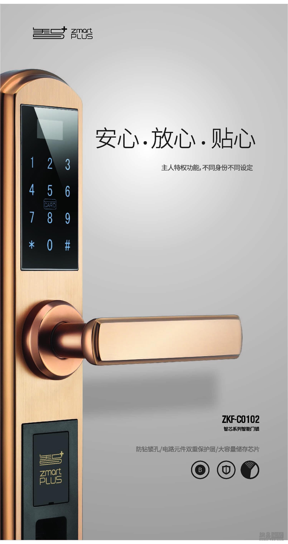 葵花奖颁奖盛典 | 2017智能锁质量安全奖揭晓