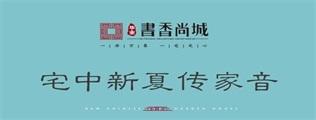 书香尚城:最新工程进度播报
