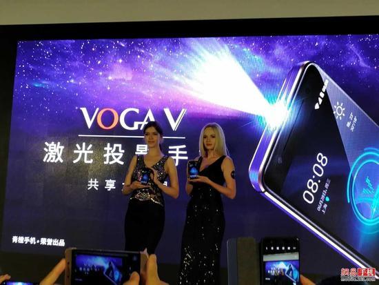 激光投影手机VOGA V正式发布 售价3699元起