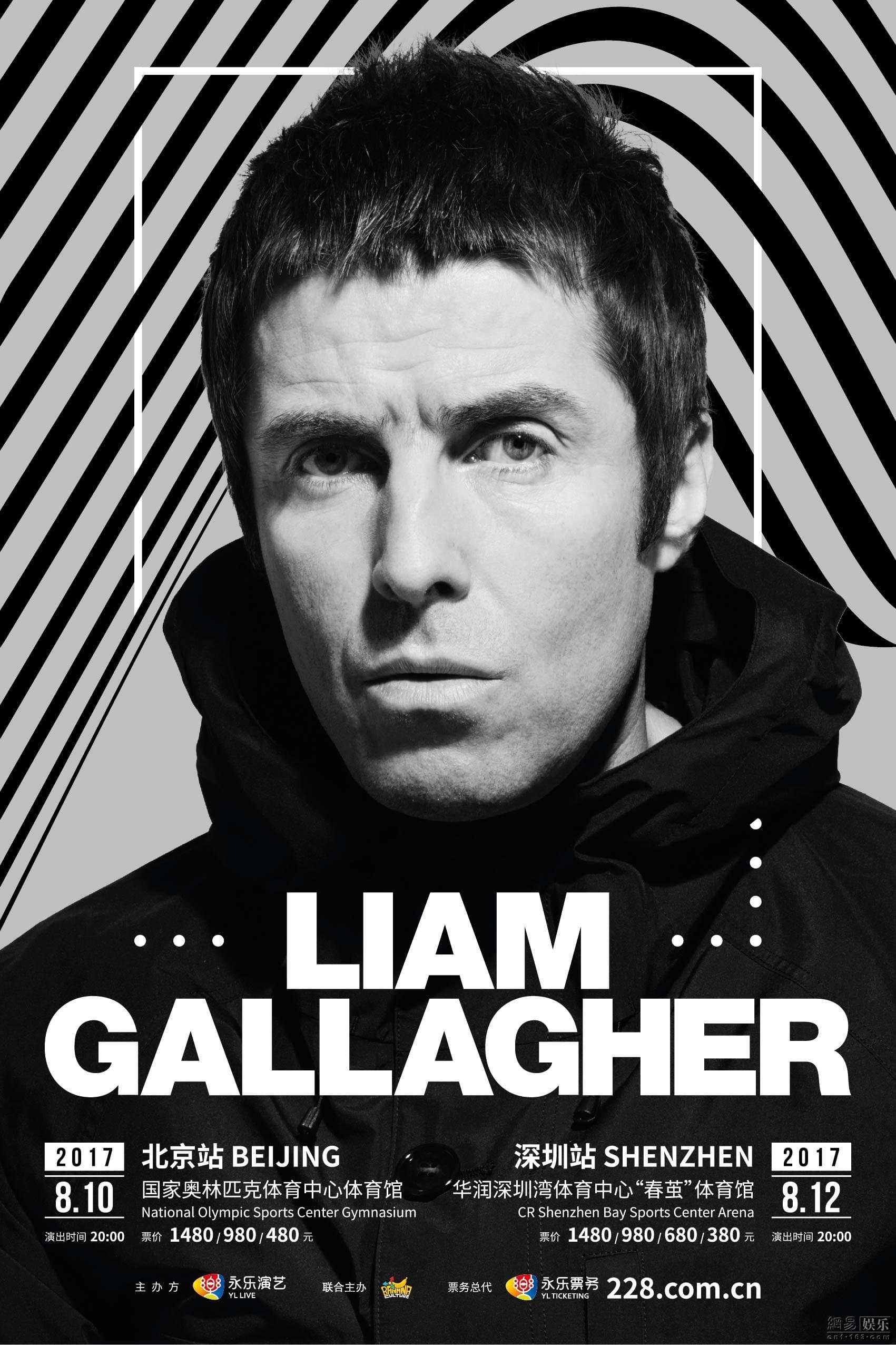 英伦摇滚传奇主唱Liam Gallagher中国巡演开票