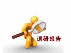 运城市副市长、公安局局长郭尚礼深入基层调研