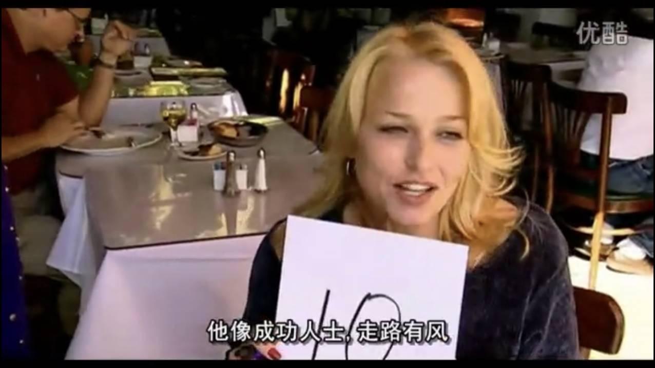 万元当众买女孩内衣:测试拜金女的人也有病!