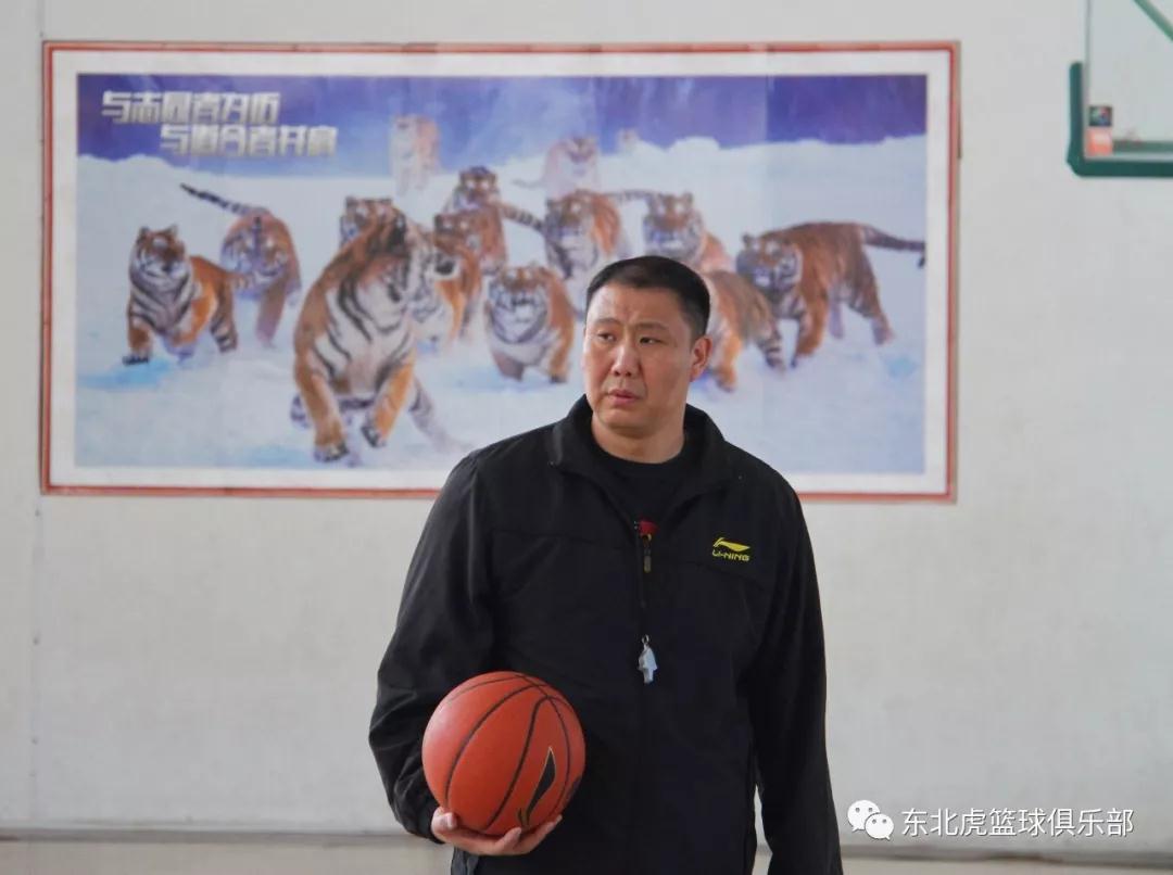 吉林宣布昔日主帅回归重执教鞭:新赛季重振虎威