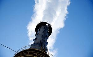 亚投行:暂不考虑投资核电 正接触中国煤改气项目