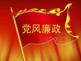 """河津99项重点任务推进""""三基建设"""""""