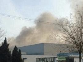 三星电池生产商工厂起火,原因待查、火情已控制