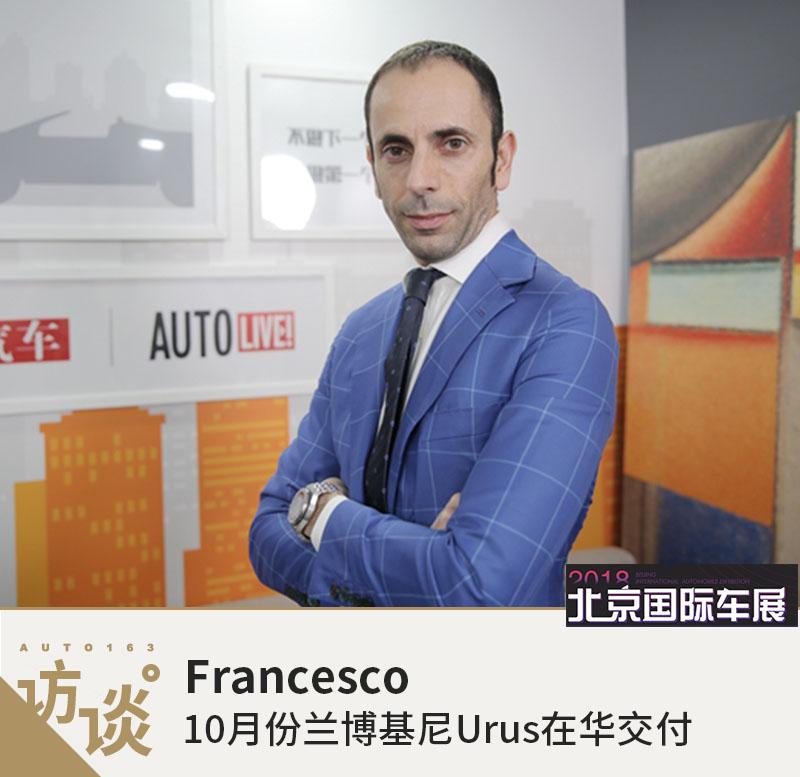 Francesco:10月份兰博基尼Urus在华交付