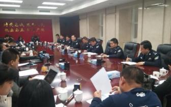 2017年河北省破获电信网络诈骗案件7004起