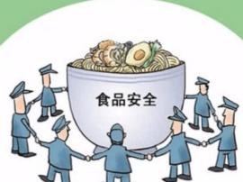 运城:实施食品安全战略让人民吃得放心