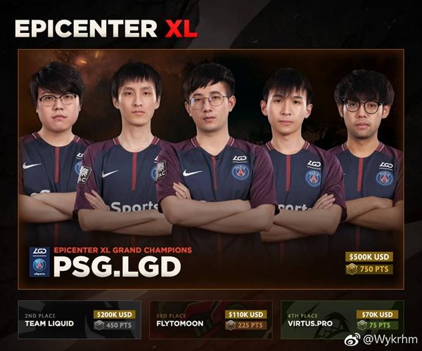 中国DOTA首个Major冠军!震中杯决赛LGD3比1击败Liquid