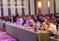 """""""创新教育·变革力量""""国际化人才培养高峰论坛在京召开"""