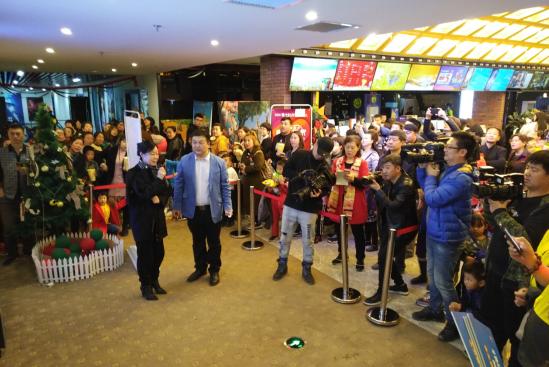 锦州市体彩开展嘉年华活动 拓展影院新渠道