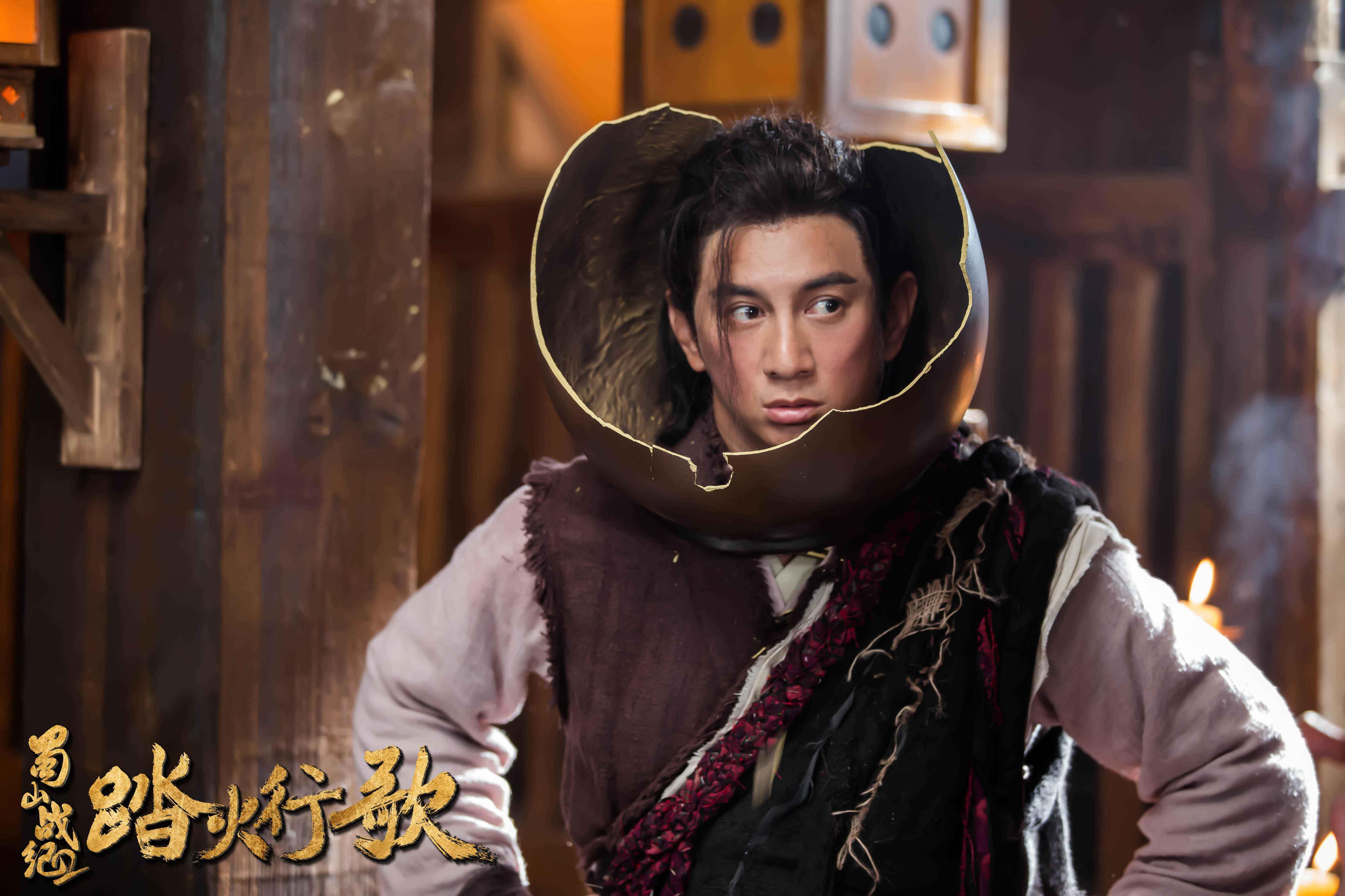 """《蜀山战纪2》今日开播?吴奇隆领衔""""蜀山菜鸟团"""""""