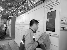 太原上百小区有了智能信包箱 寄存包裹带来方便