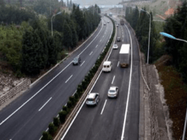 因交通事故 浑源西\应县收费站禁止货车上高速