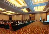 正保远程教育2017财年工作总结暨2018财年工作计划会议盛大召开