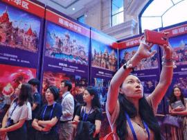 中国文化+顶级科技  恒大童世界填补主题乐园空白