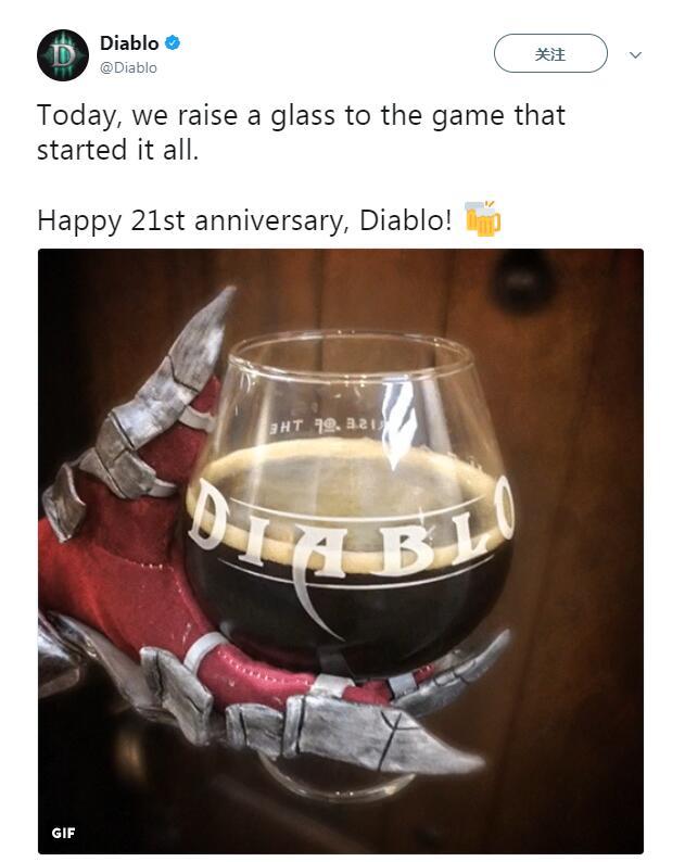 暗黑破坏神21岁生日快乐 举杯同庆致敬经典