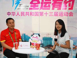 苏亚君局长接受人民体育和中国体育报专访