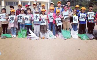 """市南区教育第五幼儿园开展""""劳动最光荣""""实践活动"""