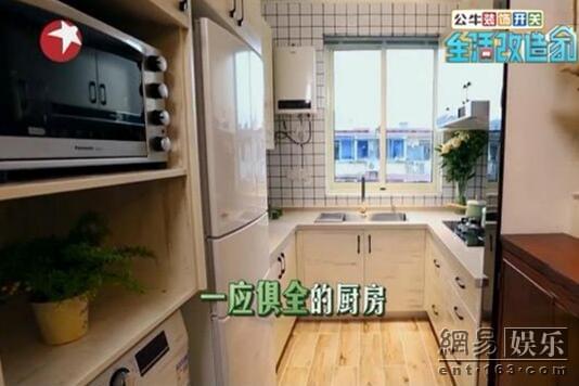 """小厨房改造""""大""""有诀窍 《改造家》为你支3招"""