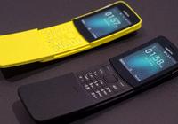 功能手机为何重获青睐:去年销量增速快于智能机