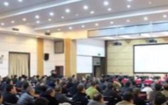 秀山书记王杰:努力开创河库管理保护工作新局面