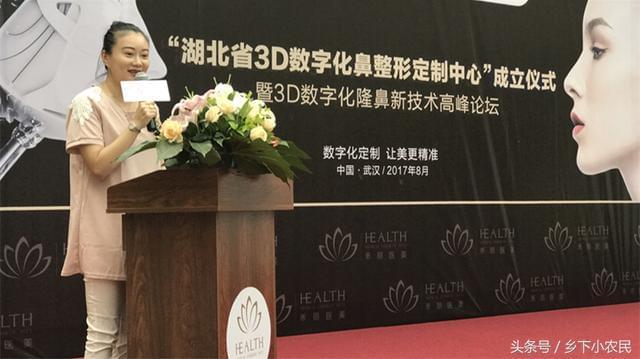 """3D数字化鼻整形定制中心成立,""""超体""""正式进入武汉禾丽医美!"""