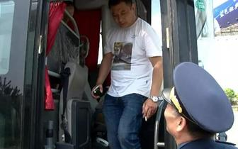 """""""黑旅游包车""""姜堰被查 面临10万处罚"""