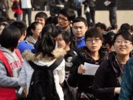 河北12万人报考硕士研究生 创历史新高